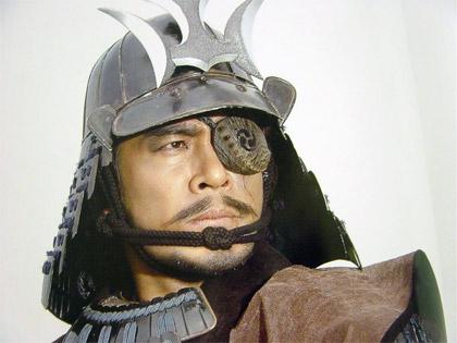 Uchino Masaaki