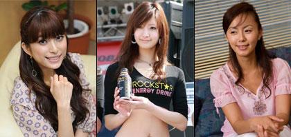 Uehara Takako, Nanao, Tanaka Ritsuko