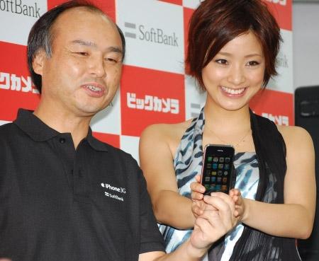 Ueto Aya, Son Masayoshi