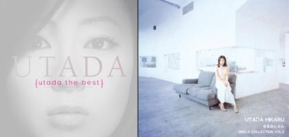 Utada the Best