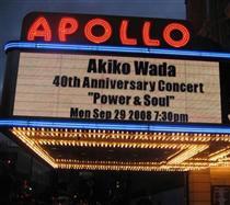 Wada Akiko, Apollo Theater