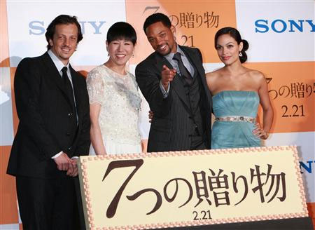 Wada Akiko, Will Smith