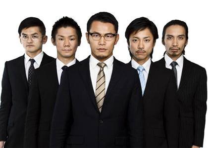 Sudo Genki, World Order