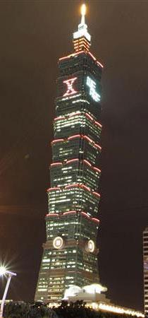 X Japan, Taipei 101