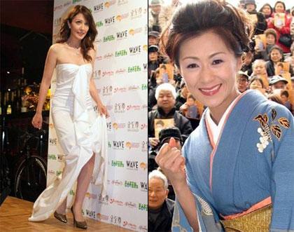 Yamamoto Mona, Nagayama Yoko