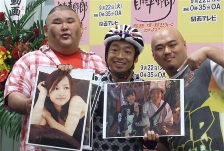 Yasuda Dai Circus