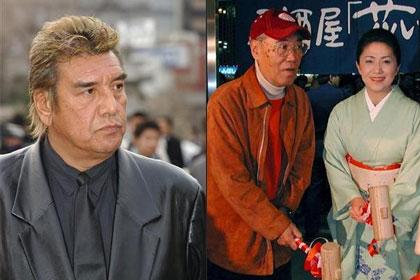 Yasuoka Rikiya, Yoshioka Osamu, Ishikawa Sayuri