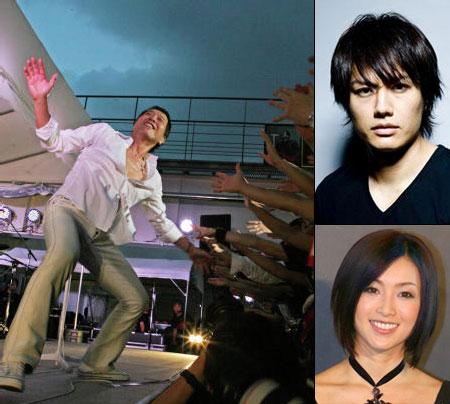 Yazawa Eikichi, Oshio Manabu, Sakai Noriko