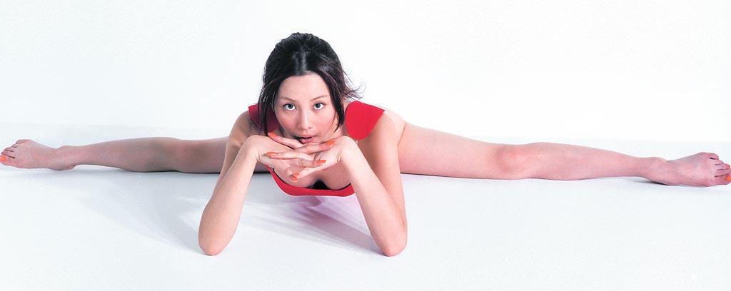Yonekura ryoko dating website