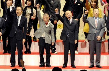 Yoshimoto Kogyo veterans