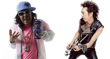 You The Rock, Hotei Tomoyasu