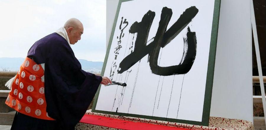 New to Japan - Language - Japanese Phonic Alphabets
