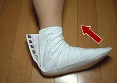 How to wear tabi
