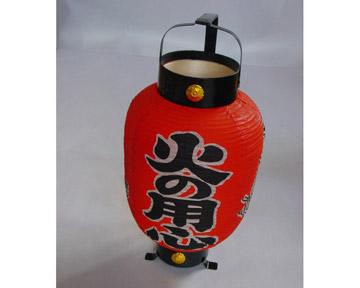Kabuki - After The Fire