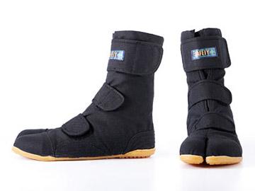 Boys Toe Zone Shoes