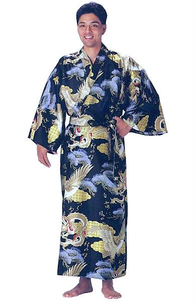 Men's Kimono - Dragon & Eagle