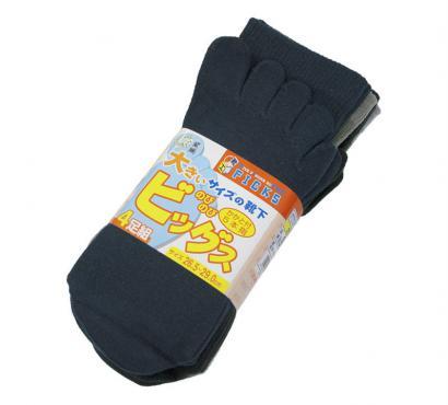 VIP Socks