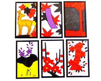 Hanafuda Card Game