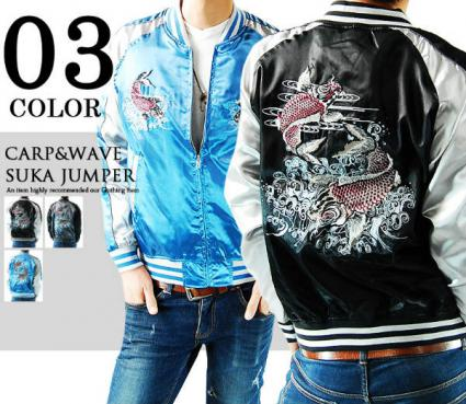 View NEW Sukajan Jacket - 2 Koi