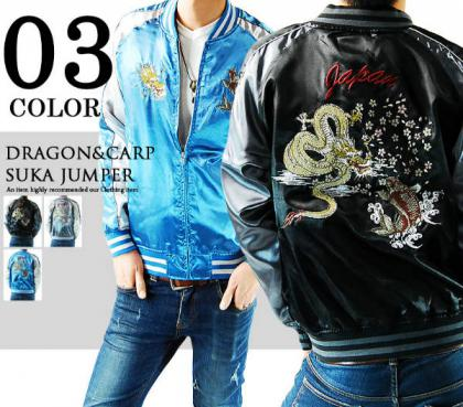 View NEW Sukajan Jacket - Dragon/Koi