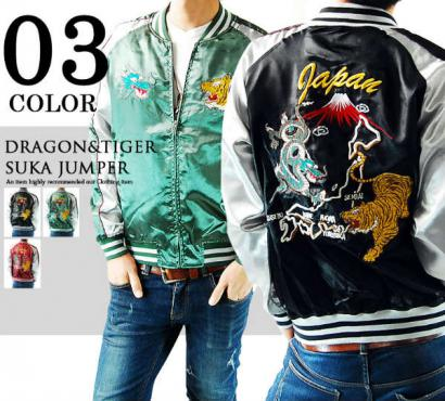 View NEW Sukajan Jacket - Dragon/Tiger/Mt Fuji