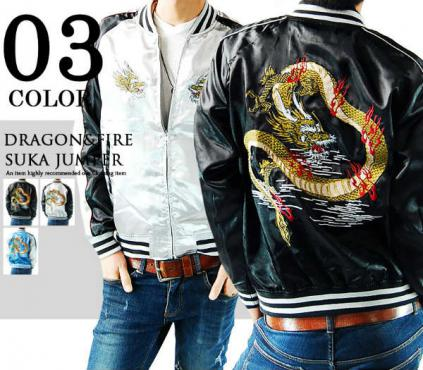 View NEW Sukajan Jacket - Dragon