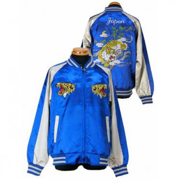 View NEW Sukajan Jacket - Tiger2 - Blue