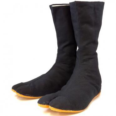 Ninja Tabi Stiefel kurz Länge 39 z7U3u